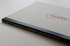 premio tesi laurea firenze