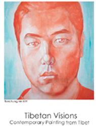 tibetan-vision-2009