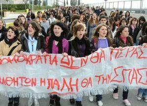 Protesta studenti Grecia