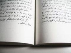 studiare arabo ebraico