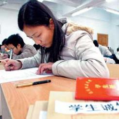Studenti Taiwan