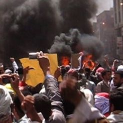 scontri universita yemen
