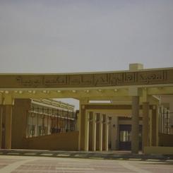 universita Tunisia