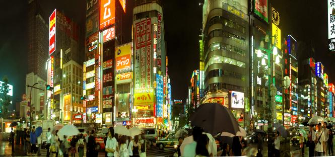 Borse di studio MAE Giappone 2013